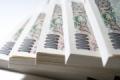 金銭トラブル・債権回収・資産調査